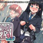 おち○ぽいぢりCG集vol.3