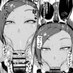 ナイショのお姫サマ