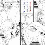 明日香とアキの闇の決闘~TURN 1~