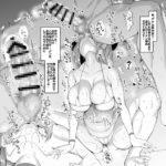 マゾメスソープの永江衣玖